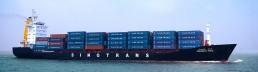 Shipping Logistics Australia